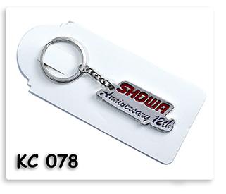พวงกุญแจโลหะนิเกิลเงิน ลงสี SHOWA ครบรอบ 12 ปี พวงกุญแจ ของพรีเมี่ยม ของชำร่วย ของที่ระลึก ของแจก ของแถม ของขวัญ ของแจกปีใหม่ ของขวัญวันเกิดพนักงาน  ของแจกพนักงาน ของแจกลูกค้า สินค้าพรีเมี่ยม ของแจกงานเกษียณ ของชำร่วยงานขึ้นบ้านใหม่