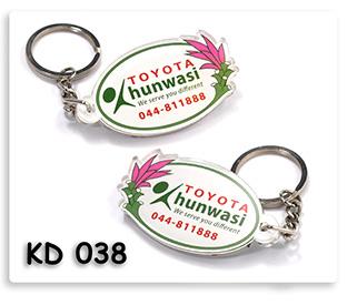พวงกุญแจอะคลีลิก Toyota Hunwasi พวงกุญแจพิมพ์ภาพ ของพรีเมี่ยม ของชำร่วย ของที่ระลึก ของแจก ของแถม ของขวัญ ของแจกปีใหม่ ของขวัญวันเกิดพนักงาน  ของแจกพนักงาน ของแจกลูกค้า สินค้าพรีเมี่ยม ของแจกงานเกษียณ ของชำร่วยงานขึ้นบ้านใหม่
