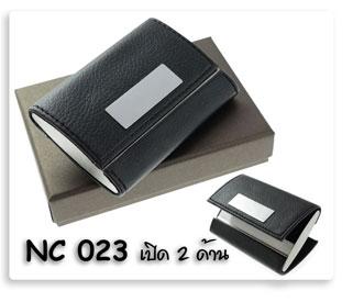 ที่ใส่นามบัตร อลูมิเนียมหุ้มหนังสีดำ เปิดได้สองด้าน ของpremiumนำเข้าสวยๆ