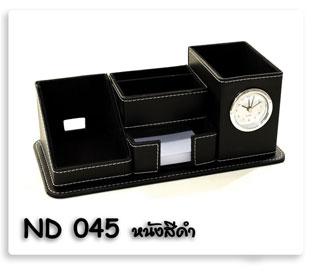 เซตกล่องใส่ของ กระดาษโน๊ต และ นาฬิกาตั้งโต๊ะ หนังเทียมสีดำเย็บด้ายขาว เนื้อดี พร้อมสกรีนโลโก้