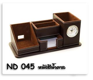 เซตกล่องใส่ของ กระดาษโน๊ต และ นาฬิกาตั้งโต๊ะ หนังเทียมสีน้ำตาลเย็บด้ายขาว เนื้อดี พร้อมสกรีนโลโก้