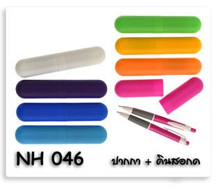 ชุดกี๊ฟเซตปากกาพร้อมดินสอกดในหลอดแคปซูลสวยงามหลากสี ของพรีเมี่ยมพร้อมส่ง