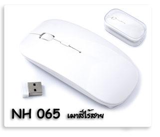 เมาส์ไร้สาย mouse USB ไร้สาย สกรีนโลโก้ ของพรีเมี่ยมพร้อมส่ง