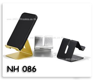 ที่วางโทรศัพท์อลูมีเนียม แท่นวางมือถืออลูมีเนียม สีเงิน สีดำ สีทอง ของพรีเมี่ยมพร้อมสกรีนโลโก้ข้อความ ส่งฟรี ของชำร่วย ของแจกสกรีนข้อความ