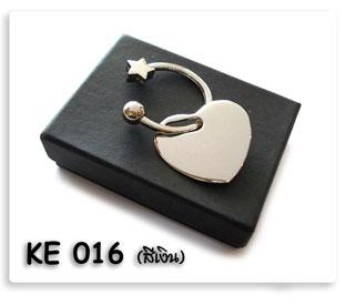 พวงกุญแจโลหะรูปหัวใจ