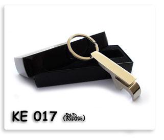 พวงกุญแจโลหะที่เปิดขวด