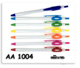 ปากกาพลาสติก หมึกเจล เนื้อดี สินค้าพรีเมี่ยมพร้อมสกรีนโลโก้ได้ทันที