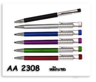 ปากกาพลาสติกสกรีนโลโก้ข้อความฟรี เป็นหมึกเจล เขียนดีมาก