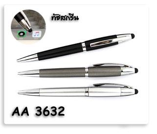ปากกาพลาสติก ทัชสกรีนหน้าจอโทรศัพท์ได้ ปากกาหมุดเปิดปิด ของพรีเมี่ยมพร้อมส่งพร้อมสกรีนโลโก้