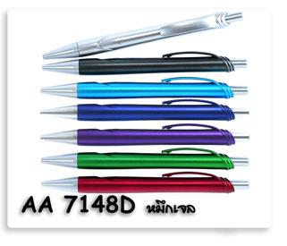ขายปากกาพลาสติกสกรีนโลโก้ ปากกาหมึกเจล ปากกาพรีเมี่ยม สินค้าพรีเมี่ยม