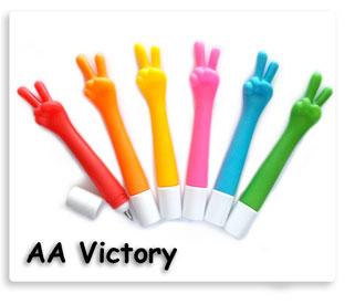 �ҡ������� �ҡ������ �ҡ�Ҿ��ʵԡ victory