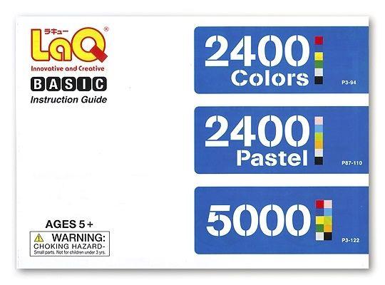 คู่มือ LaQ Basic 5000 ของเล่นตัวต่อเสริมทักษะจากญี่ปุ่น พัฒนากล้ามเนื้อมัดเล็ก พัฒนาความคิดสร้างสรรค์ และจินตนการ เสริม IQ EQ