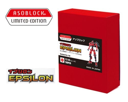 ตัวต่ออโซบล็อค ชุดหุ่นยนต์ Epsilon สีแดง ของเล่น สื่อเสริมทักษะจากญี่ปุ่น ช่วยเสริมพัฒนาการ