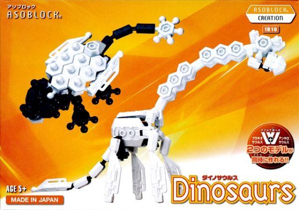 ของเล่น เสริมทักษะ เสริมพัฒนาการ ตัวต่อ อโซบล็อค ไดโนเสาร์ Asoblock 1B10 Dinosaur ญี่ปุ่น IQ EQ