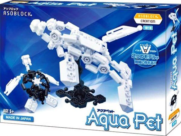 อโซบล็อค Asoblock รุ่น W 1D10 Aqua Pet สัตว์ทะเล ของเล่น เสริมพัฒนาการ กล้ามเนื้อมัดเล็ก ญี่ปุ่น
