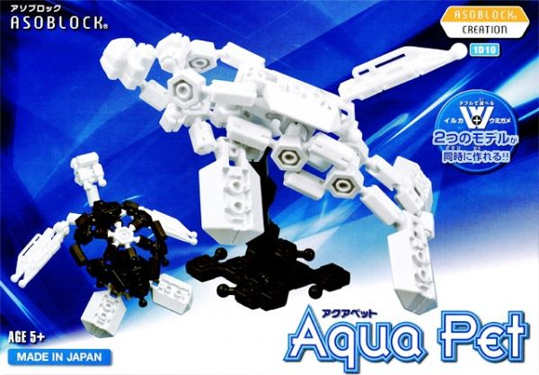 ของเล่น เสริมทักษะ เสริมพัฒนาการ ตัวต่อ อโซบล็อค สัตว์ทะเล Asoblock 1D10 Aqua Pet ญี่ปุ่น IQ EQ