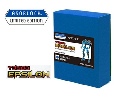ตัวต่ออโซบล็อค ชุดหุ่นยนต์ Epsilon สีน้ำเงิน ของเล่น สื่อเสริมทักษะจากญี่ปุ่น ช่วยเสริมพัฒนาการ IQ EQ