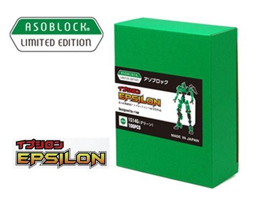 ตัวต่ออโซบล็อค ชุดหุ่นยนต์ Epsilon Green สีเขียว ของเล่น สื่อเสริมทักษะจากญี่ปุ่น ช่วยเสริมพัฒนาการ IQ EQ
