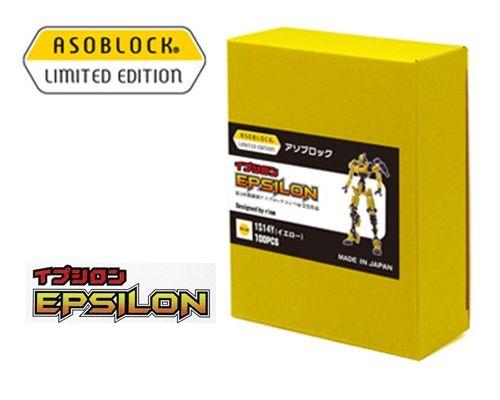 ตัวต่ออโซบล็อค ชุดหุ่นยนต์ Epsilon Yellow หุ่นยนต์สีเหลือง ของเล่น สื่อเสริมทักษะจากญี่ปุ่น ช่วยเสริมพัฒนาการ IQ EQ