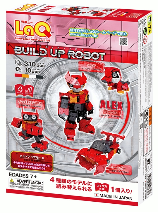 LaQ Robot Alex ลาคิว หุ่นยนต์ อเล็กซ์ สีแดง ของเล่น ตัวต่อ ญี่ปุ่น