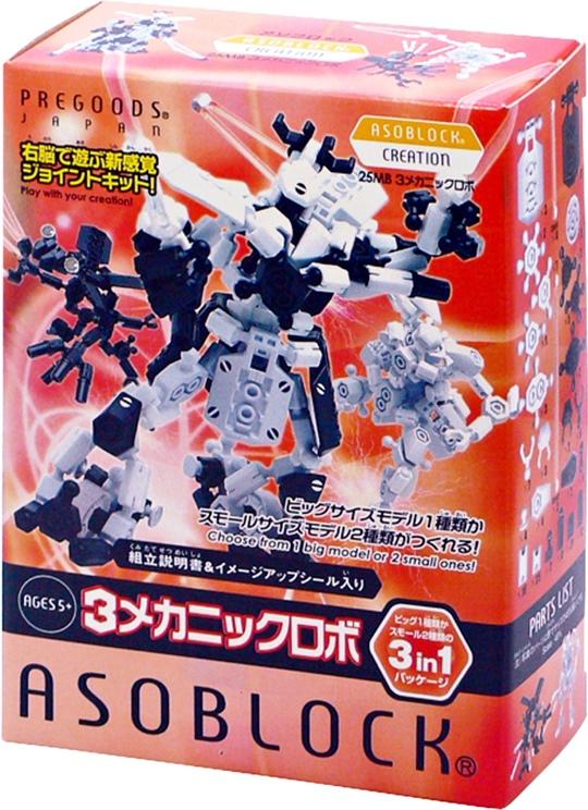 Asoblock 25MB Robot 3 in 1 อโซบล็อค หุ่นยนต์ ของเล่น ตัวต่อ เสริมทักษะ ๗ากญี่ปุ่น