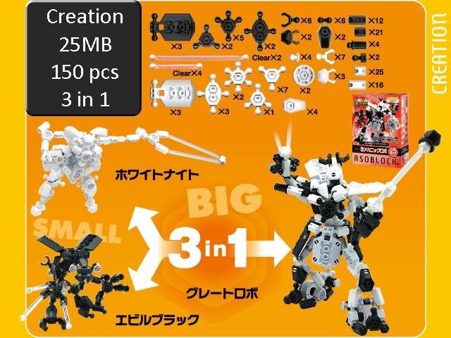 Asoblock 25MB Robot 3 in 1 อโซบล็อค ชุด หุ่นยนต์ ของเล่น เสริมทักษะ จากญี่ปุ่น