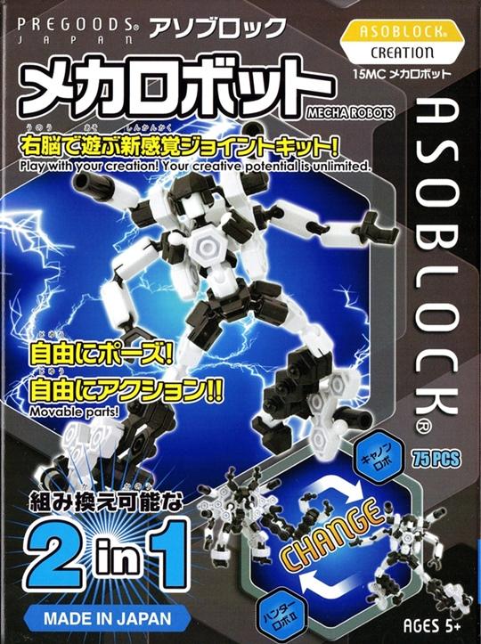 Asoblock 15MC Robot 2 in 1 อโซบล็อค ชุดหุ่นยนต์ ของเล่น เสริมทักษะ จากญี่ปุ่น
