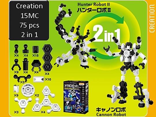 Asoblock 15MC 2 in 1 อโซบล็อค ชุด หุ่นยนต์ ของเล่น เสริมทักษะ จากญี่ปุ่น