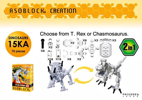 Asoblock 15KA Dinosaur 2 in 1 อโซบล็อค ไดโนเสาร์ ตัวต่อ เสริมพัฒนาการ สื่อเสริมทักษะ