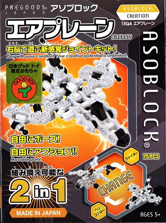 ตัวต่อ อโซบล็อค ชุดเครื่องบิน Asoblock 15LB Aircraft 2 in 1 ความคิดสร้างสรรค์ จินตนาการ