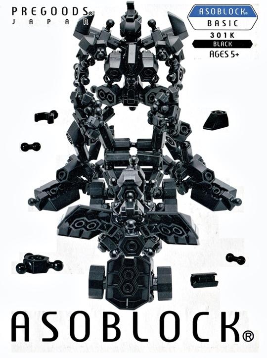 อโซบล็อค 301K ฟรีสไตล์ สีดำ 210 ชิ้น ราคาประหยัด ต่อเป็นหุ่นยนต์ได้