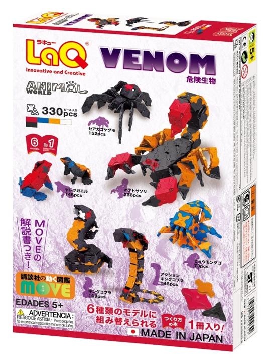 ภาพกล่องด้านหลังของ ตัวต่อลาคิวชุด สัตว์มีพิษ LaQ Venom
