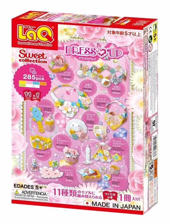 ลาคิว LaQ Dress Up ชุด เครื่องแต่งตัว ตัวต่อเสริมพัฒนาการจากญี่ปุ่น กล่องด้านหลัง