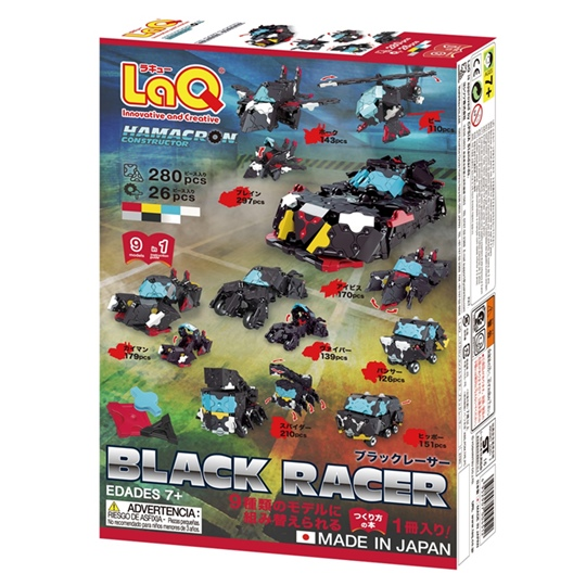 ตัวต่อลาคิว ชุด รถแข่งสีดำ LaQ Black Racer จากญี่ปุ่น กล่องด้านหลัง เสริมพัฒนาการ สำหรับเด้ก 7 ขวบขึ้นไป