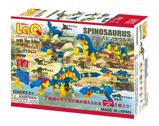 ตัวต่อลาคิว LaQ ชุด Spinosaurus ไดโนเสาร์ สปิโนซอรัส กล่องด้านหลัง