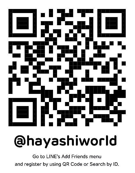 LINE@ hayashiworld Hayashi World ฮายาชิ เวิลด์ LINE ไลน์