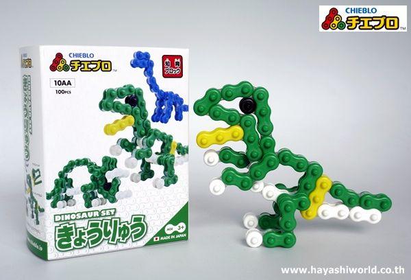 ตัวต่อจิเอโบะ Chieblo 10AA ชุดไดโนเสาร์ ของเล่น เสริมพัฒนาการเด็ก จากญี่ปุ่น สำหรับเด็ก 3 ขวบขึ้นไป