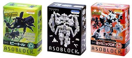 Asoblock ตัวต่อ อโซบล็อค ของเล่น ญี่ปุ่น เสริมพัฒนาการเด็ก ด้วง หุ่นยนต์ เสริมทักษะ