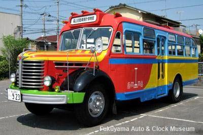 ฺBonnet Bus in Fukuyama รถเมล์รุ่นเก่าในเมือง Fukuyama