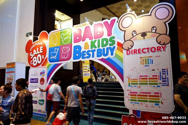 ตัวต่อลาคิว ตัวต่อจิเอโบะ ในงาน Baby & Kids Best Buy โดย Hayashi World