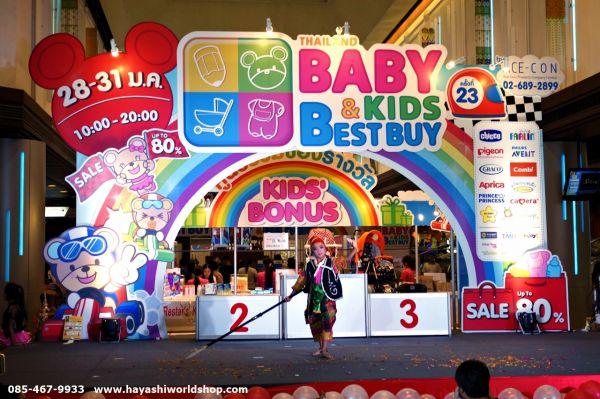 ตัวต่อเสริมทักษะลาคิว ตัวต่อเสริมพัฒนาการจิเอโบะ จากญี่ปุ่น ในงาน Baby & Kids Best Buy 2016 by ฮายาชิ เวิลด์