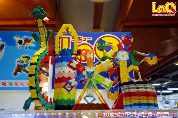 ลาคิว LaQ ของเล่นตัวต่อเสริมพัฒนาการเด็กจากญี่ปุ่น โดย ฮายาชิ เวิลด์ ในงาน Baby & Kids Best Buy