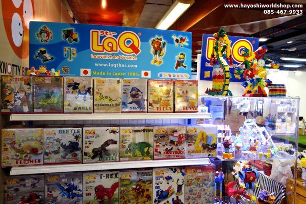 ลาคิว LaQ ตัวต่อเสริมทักษะจากญี่ปุ่น ช่วยพัฒนาสมอง กล้ามเนื้อมัดเล็ก ความคิดสร้างสร้าง จินตนาการ