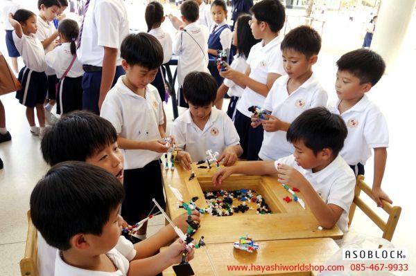 เด็กๆ สนุกสนานกับการเล่นตัวต่อเสริมทักษะอโซบล็อค ASOBLOCK จากญี่ปุ่น แต่ละคนมีไอเดียที่ดีมาก