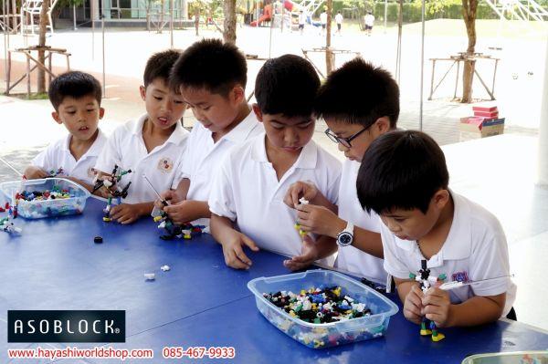 น้องๆ กลุ่มนี้กำลังสนุกกับการเล่นตัวต่อ อโซบล็อค ASOBLOCK ตัวต่อเสริมพัมนาการเด็กจากญี่ปุ่น ข่่วยพัฒนาสมอง กล้ามเนื้อมัดเล้ก เสริมสร้าง IQ EQ