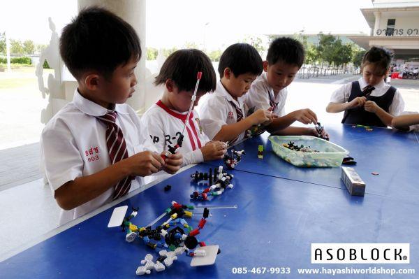 เด้กๆ ต่างสนุกกับการต่อ ASOBLOCK ตัวต่อเสริมพัฒนาการอโซบล็อคจากญี่ปุ่น ช่วยพัฒนาสมองซีกขวา เสริมสร้างความคิดสร้างสรรค์ และจินตนาการได้เป็นอย่างดี