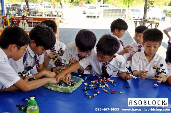 น้องๆ กำลังสนุกสนานกับการเล่นตัวต่ออโซบล็อค ASOBLOCK ของเล่นเสริมทักษะจากญี่ปุ่น ได้รับรางวัล Good Toy จากญี่ปุ่น ผลิตในญี่ปุ่น 100%