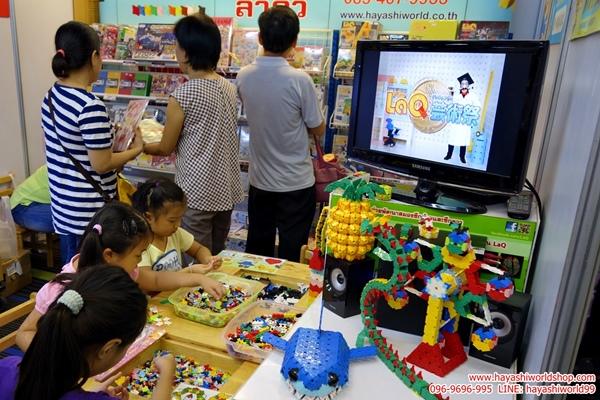 สัปดาห์หนังสือแห่งชาติ ฮายาชิเวิลด์ ตัวต่อลาคิว อโซบล็อค จิเอโบะ ของเล่นเสริมพัฒนาการเด็ก