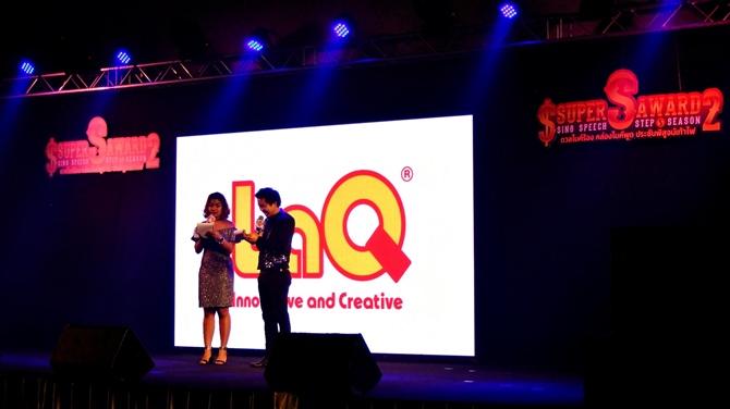 LaQ และ Hayashi World เป็น 1 ในผู้สนับสนุนงาน Super S Award 2 จัดโดย PIM