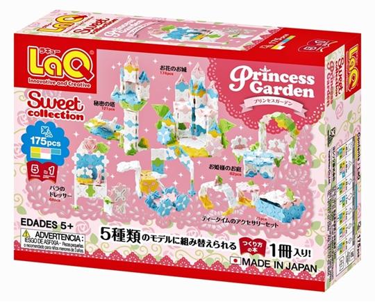 ของเล่น เสริมพัฒนาการ ลาคิว ชุด LaQ Sweet Princess Garden  สำหรับเด็กผู้หญิง จากญี่ปุ่น